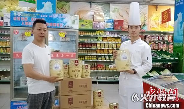 """山西吉县产业突围:从文化""""软实力""""到产业""""硬支撑"""""""
