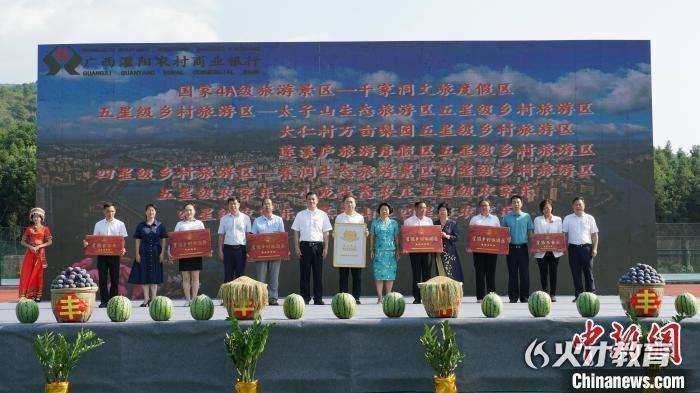 特色农产品助农增收广西灌阳县农旅产业收入破百亿